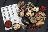 Клиника Наркологическая клиника Тибет-Китай, фото №1