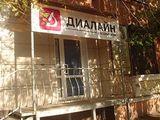 Клиника Диалайн Лаборатория, фото №5