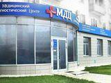 Клиника МДЦ, фото №1