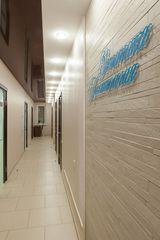 Клиника Клиника эстетической хирургии, фото №3
