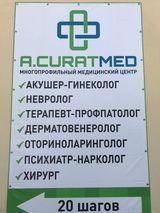 Клиника A.CURATMED , фото №1