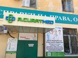 Клиника A.CURATMED , фото №5