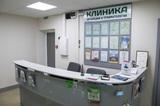Клиника Клиника ортопедии и травматологии, фото №3