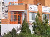Клиника Панацея, фото №4